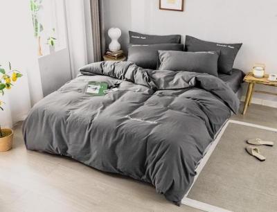 1.5 спальный комплект постельного белья «15GАЛ01»