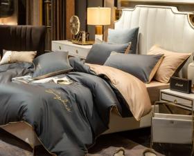 1.5 спальный комплект постельного белья «15MEG020»