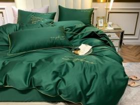1.5 спальный комплект постельного белья «15MEG004»